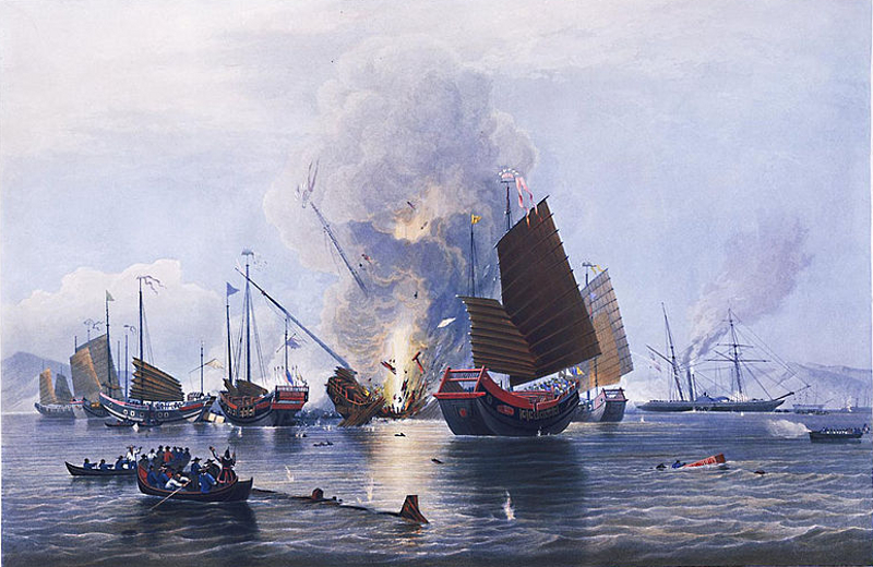 The 'Nemesis' (an East India Company iron steamship) along with several gunboats is shown here destroying an entire fleet of Chinese war junks at the Second Battle of Chuenpee, 1841, by E. Duncan.